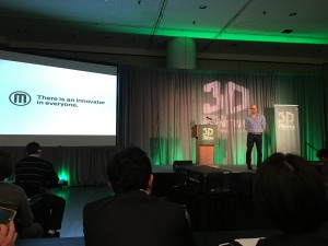 Inside 3D Printing - Future - Jaglom