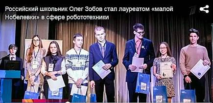 Oleg Zubov