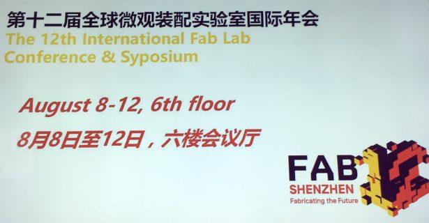 FAB12 Shenzhen Fabricating The Future