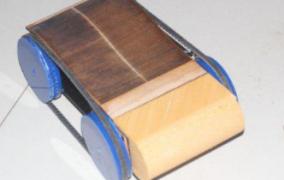Bluetooth Controlled Belt Driven DC motor Car